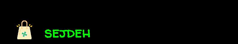 sejdeh.com